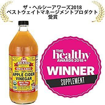 ●新品未使用●Bragg オーガニック アップルサイダービネガー 【日本正規品】りんご酢 473ml_画像3