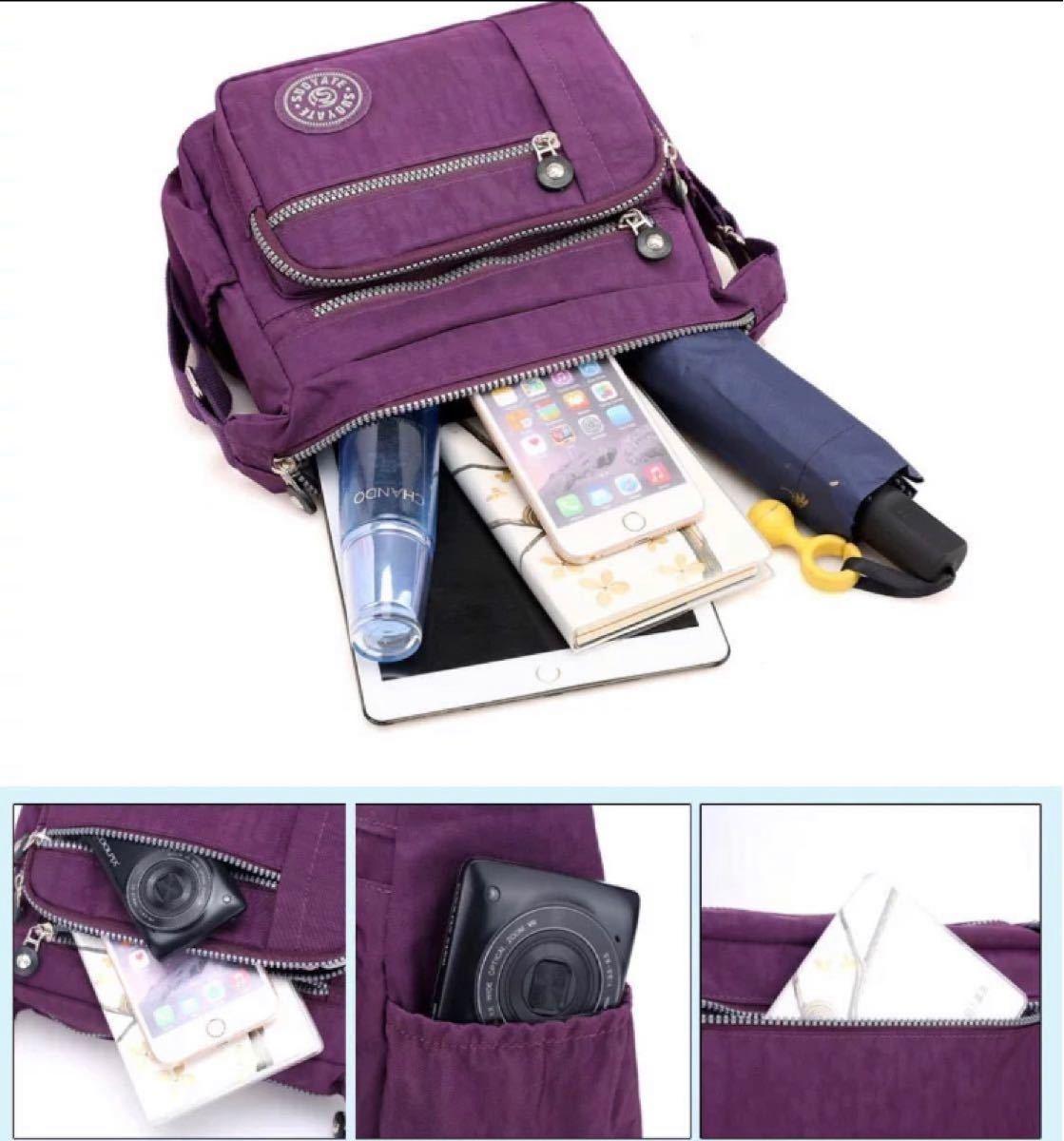 ショルダーバッグ 斜めがけ レディースバッグ 紫 パープル iPad 軽量  斜めがけバッグ アウトドア 防水 マザーズバッグ