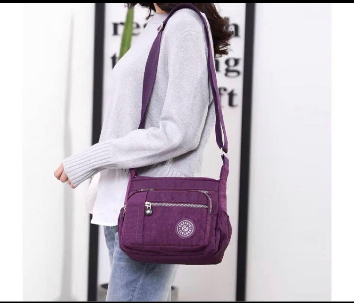 ショルダーバッグ 斜めがけ レディースバッグ 紫 パープル iPad 軽量 斜めがけバッグ マザーズバッグ アウトドア