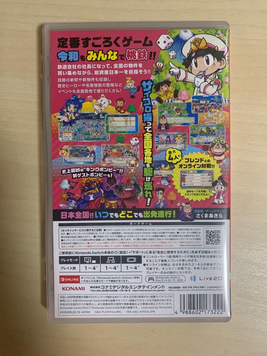桃太郎電鉄 Switch ソフト KONAMI 桃鉄