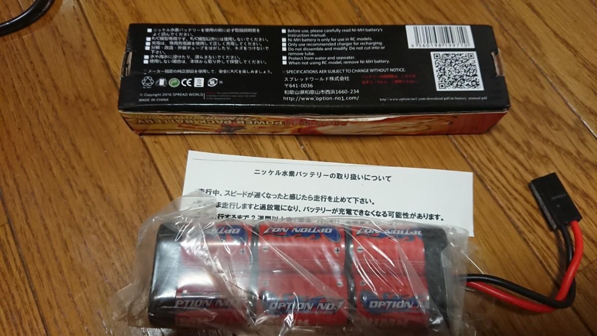 タミヤ コネクター ニッケル水素バッテリー ラジコン NiMH 新品