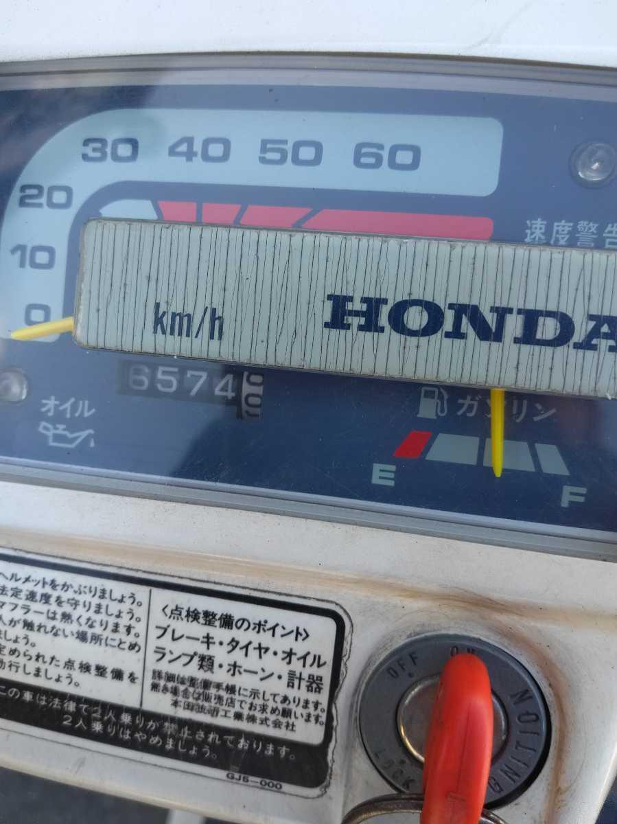 「ホンダ 3輪 ジョイ 希少昭和のスクーター 実働 自賠責保険付 エンジン異音あり ベース車 」の画像2