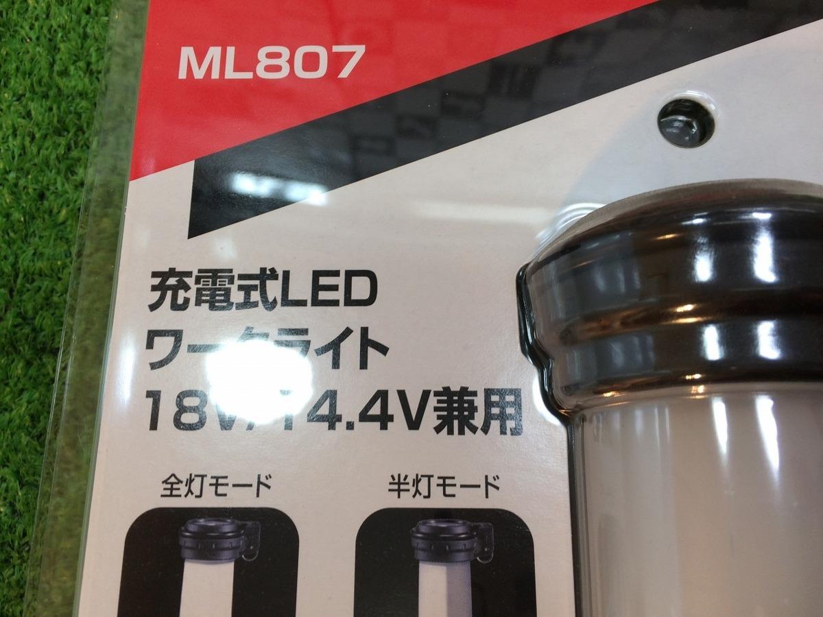 【注目!未使用品 】マキタ 充電式LEDワークライト ML807 USB出力端子付き makita [ 工具 DIY 電動工具 ]…ガテン02012_画像4