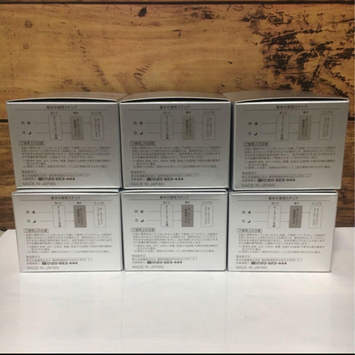 パーフェクトワン 薬用ホワイトニングジェル 75g×6個セット 新日本製薬 美容液
