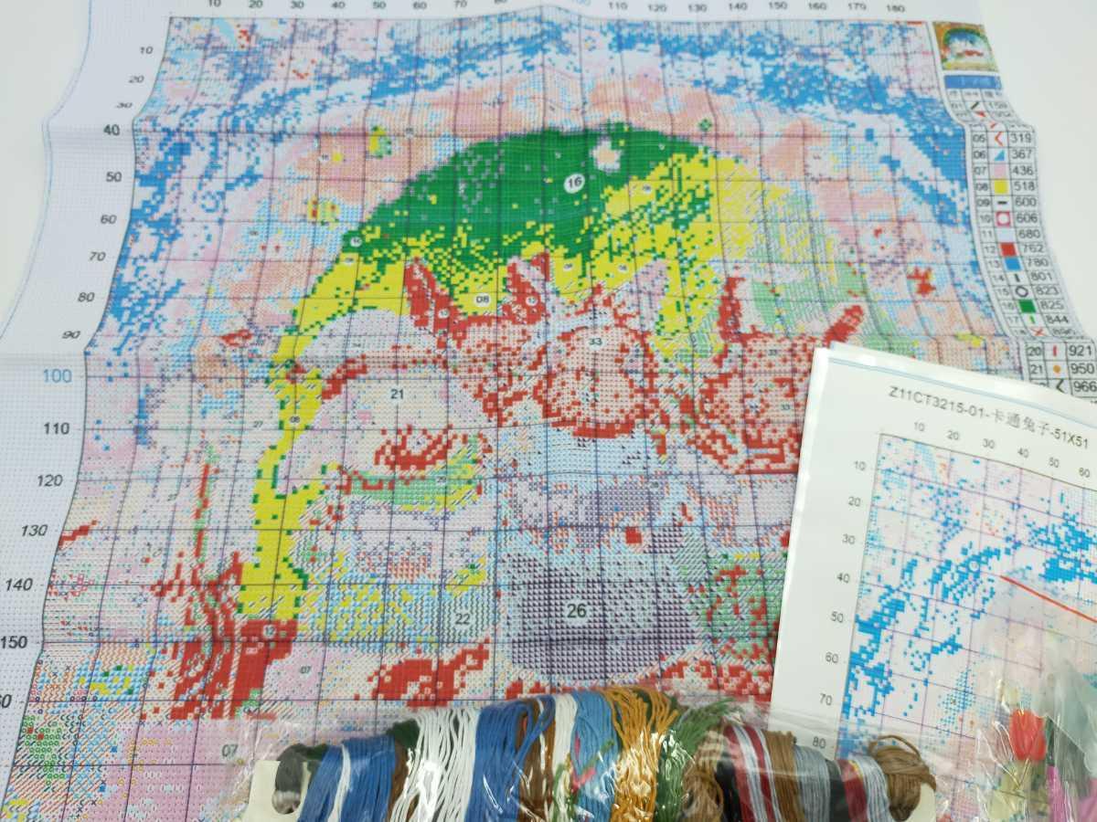 刺繍キット 刺繍 ハンドメイド クロスステッチキット クロスステッチ うさぎ クリスマス