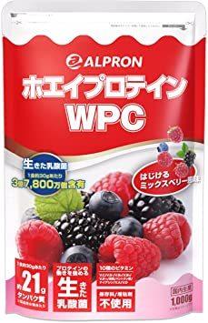 1キログラム (x 2) ALPRON(アルプロン) ホエイプロテイン100 ミックスベリー風味 (1kg) タンパク質 ダイエ_画像1