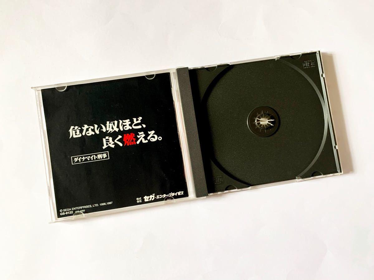 セガサターン ダイナマイト刑事 帯あり Sega Saturn SS Dynamite Deka