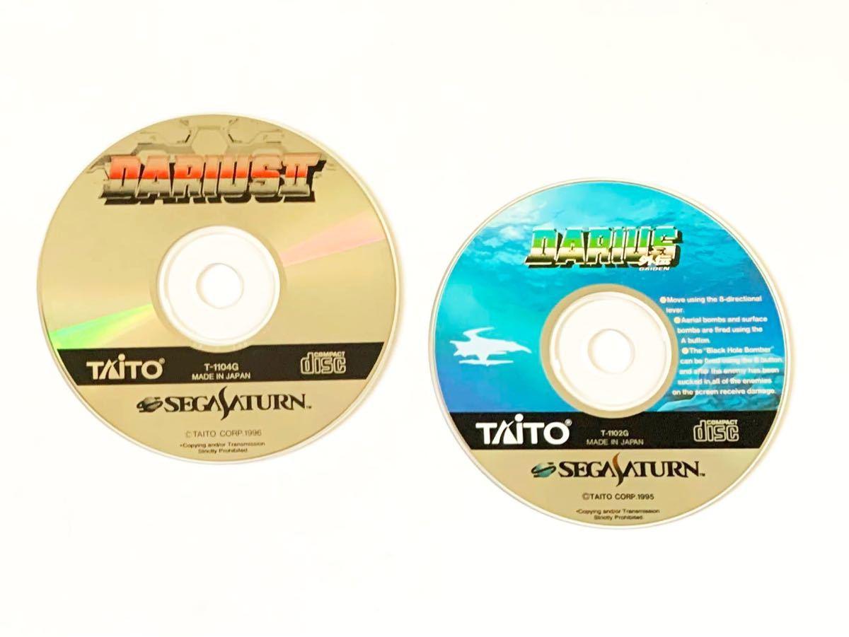 セガサターン ダライアス2 外伝セット 帯あり Sega Saturn SS Darius 2 Gaiden