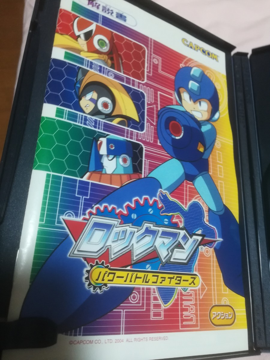 PS2 ロックマンパワーバトルファイターズ  ゲームソフト プレイステーション2 ロックマン レアソフト