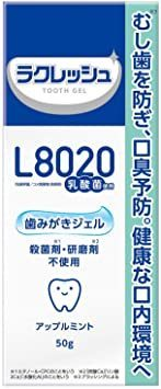 新品50g×6個セット ジェクス L8020乳酸菌 ラクレッシュ 歯みがきジェル (6個セット)73MB_画像2