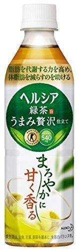 新品[トクホ] うまみ贅沢仕立て ヘルシア緑茶 [訳あり(メーカー過剰在庫)] 500ml×24本8E0N_画像1