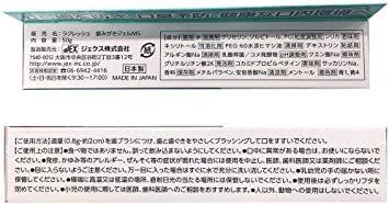 新品50g×6個セット ジェクス L8020乳酸菌 ラクレッシュ 歯みがきジェル (6個セット)73MB_画像4