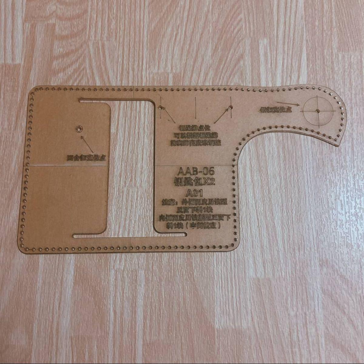 レザーキーケース アクリル型 ハンドメイセット レザークラフト 折りたたみ財布 小銭入れ コンチョ
