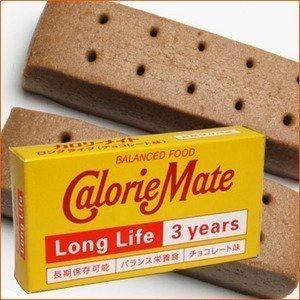 【12個セット】まとめ買い 大塚製薬 カロリーメイト ロングライフ3年・長期保存非常食・チョコレート味 一箱2本入り_画像2