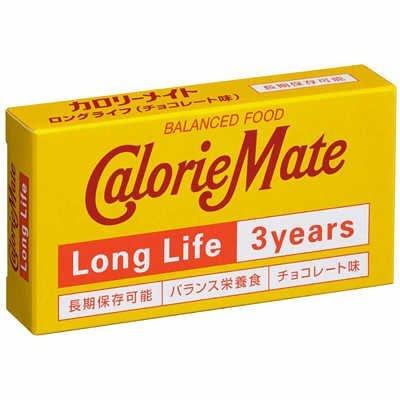 【12個セット】まとめ買い 大塚製薬 カロリーメイト ロングライフ3年・長期保存非常食・チョコレート味 一箱2本入り_画像1