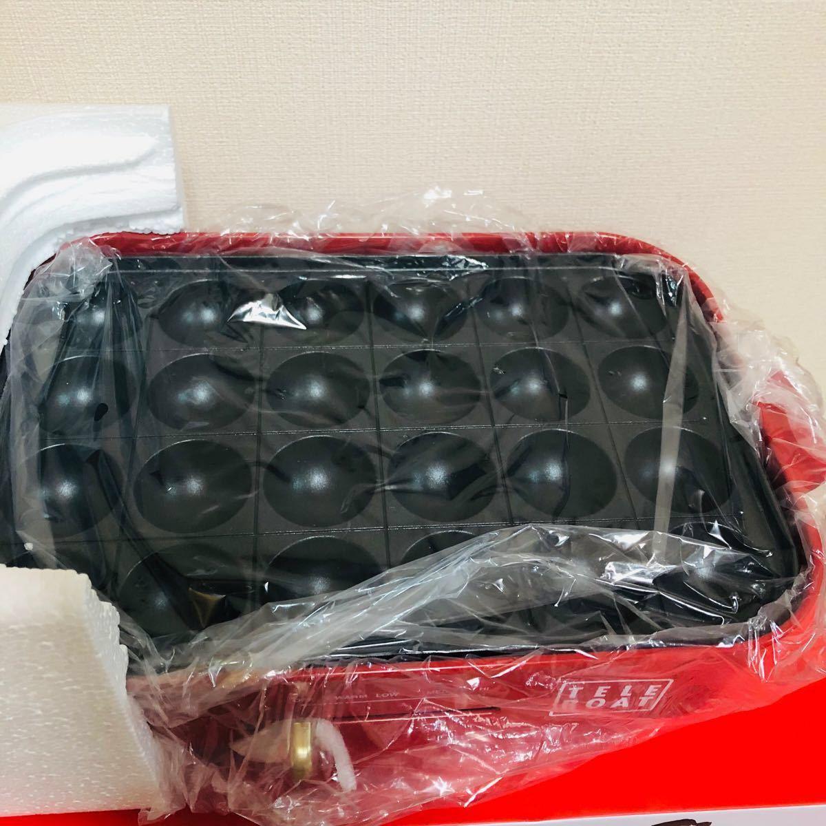 テレボート限定 非売品 BRUNO BOE021-RD ブルーノ コンパクトホットプレート