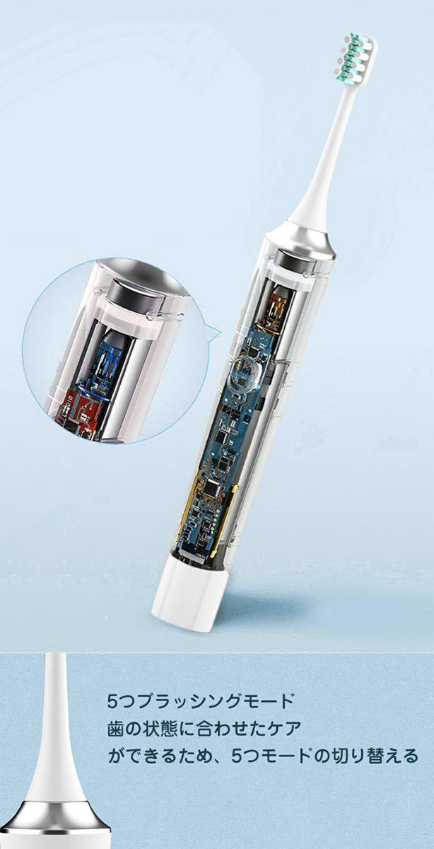 電動歯ブラシ 超音波歯ブラシ