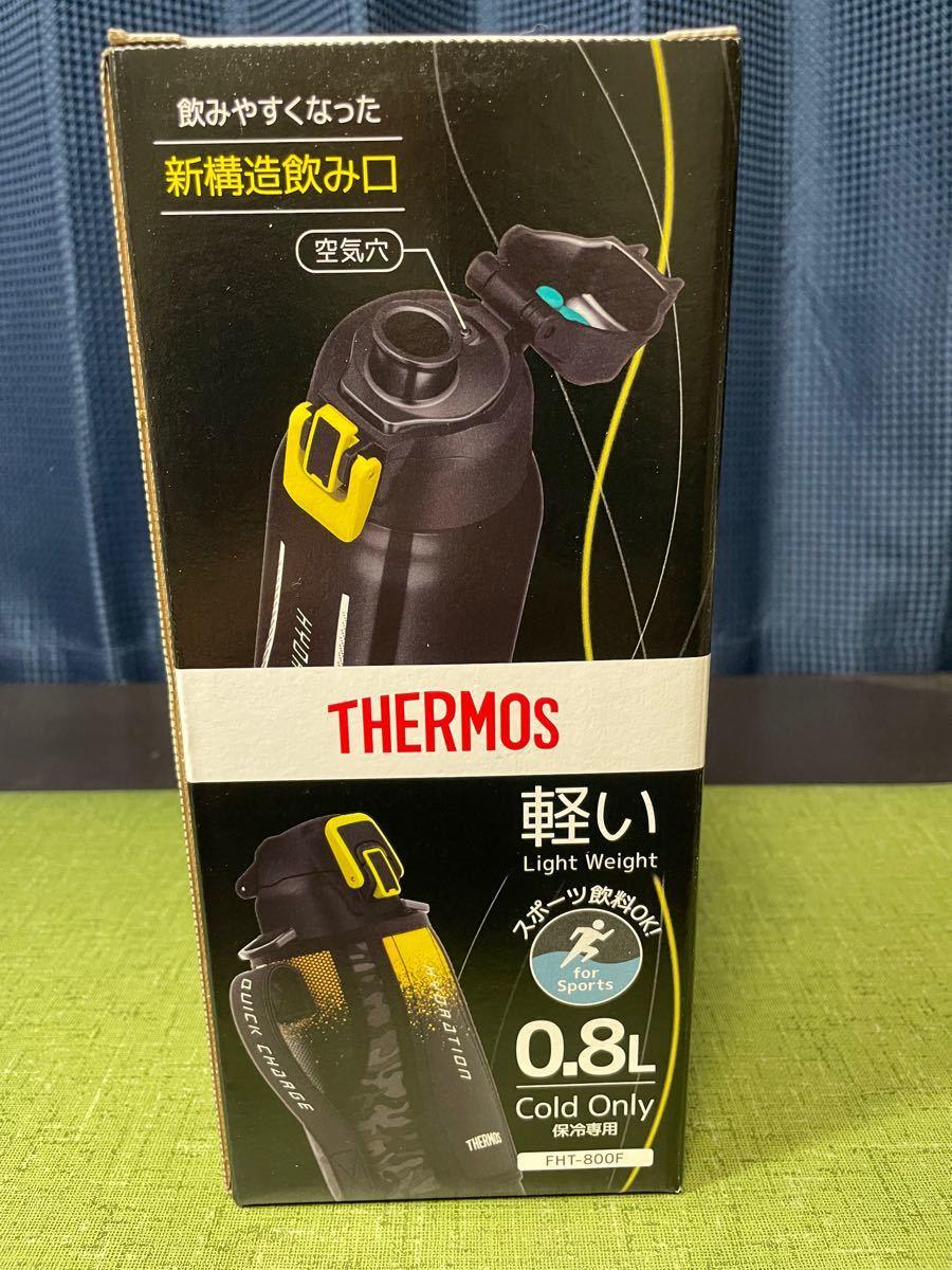 サーモス 水筒 真空断熱スポーツボトル 0.8リットル