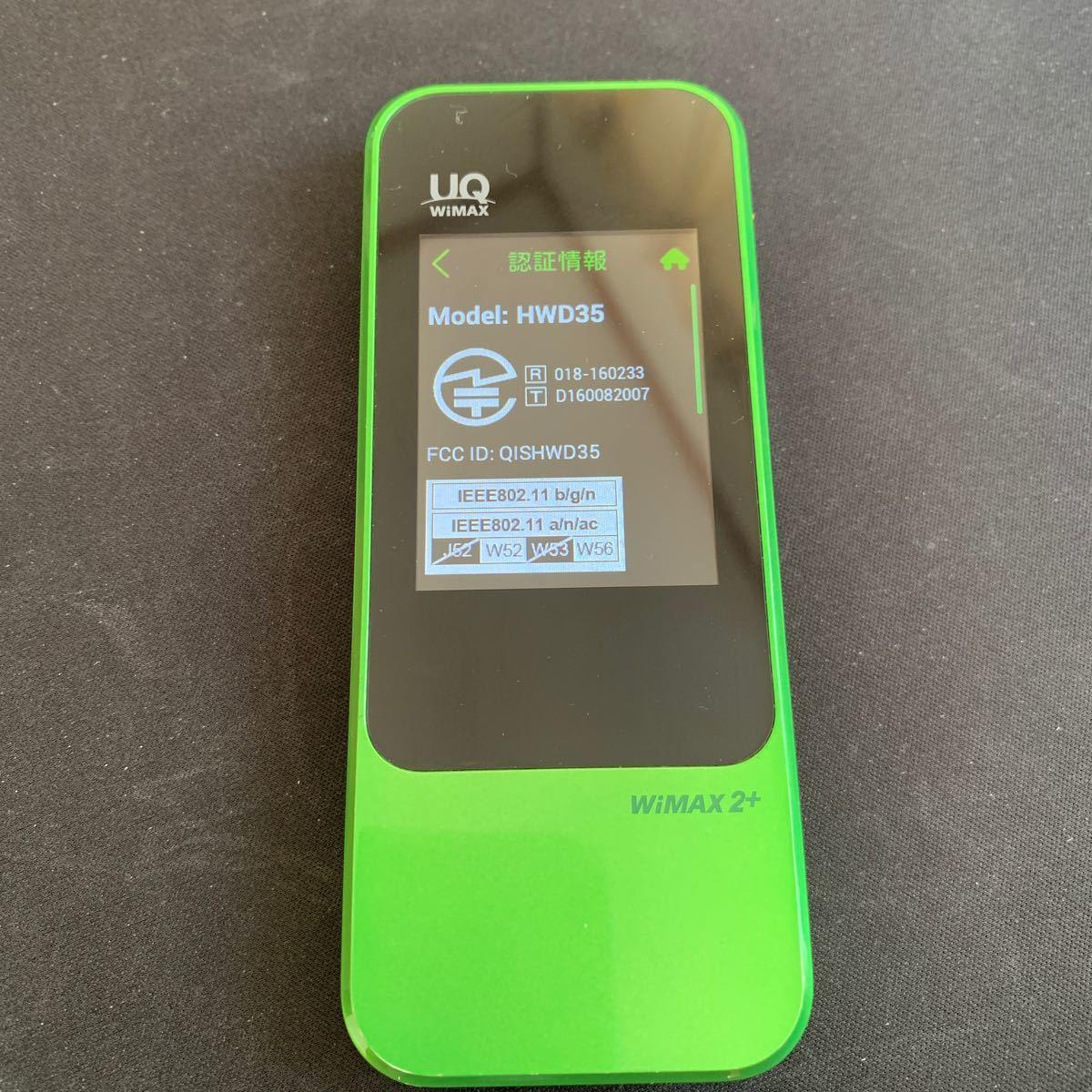 WiMAX2+ SPEED Wi-Fi NEXT W04 UQ HWD35