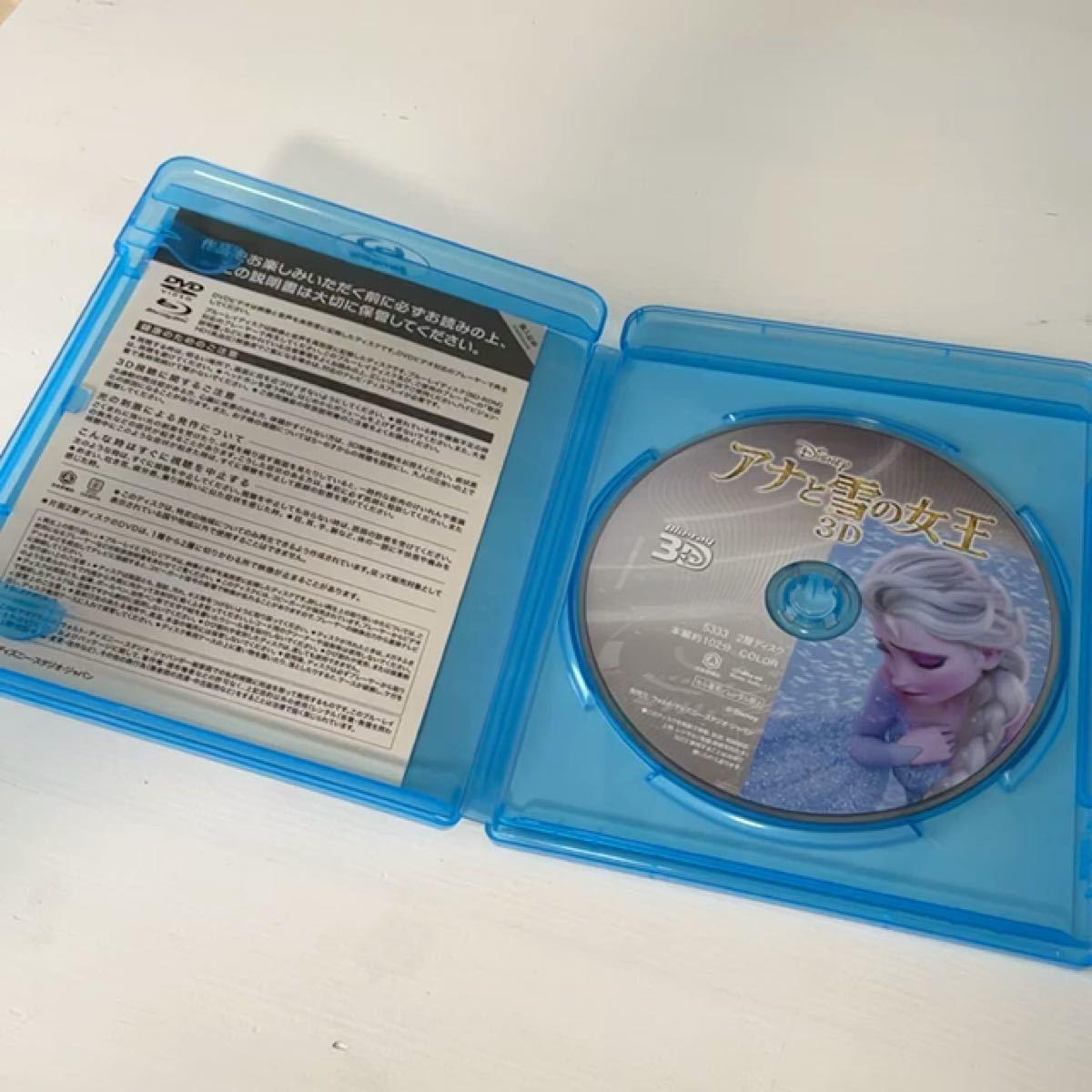 アナと雪の女王 Blu-ray 3D