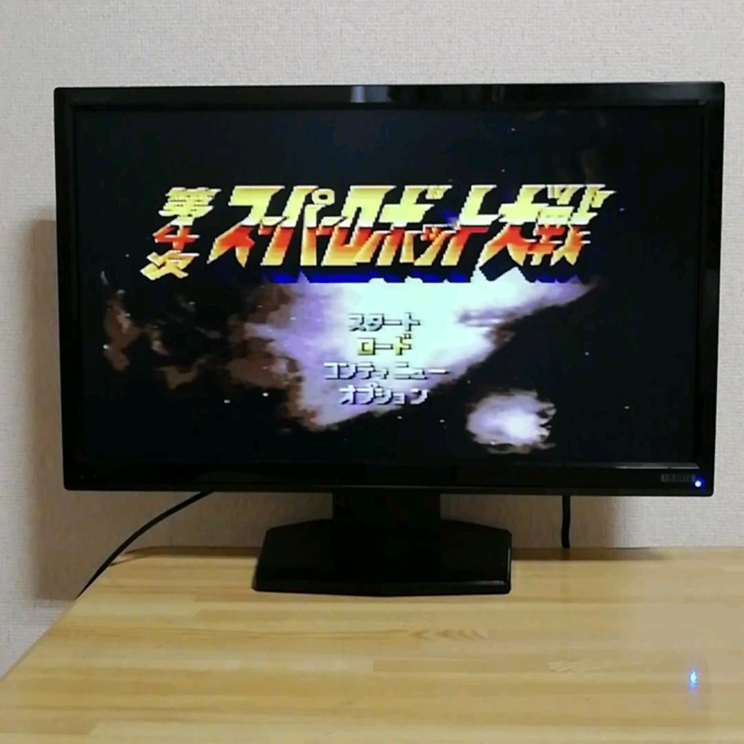 【電池交換済】第4次スーパーロボット大戦 スーパーファミコンソフト SFC
