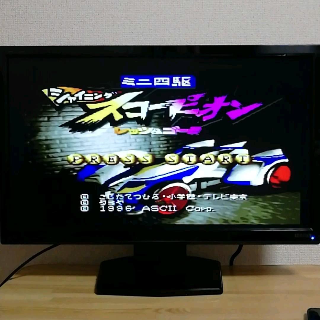 【電池交換済】シャイニングスコーピオン スーパーファミコン SFC