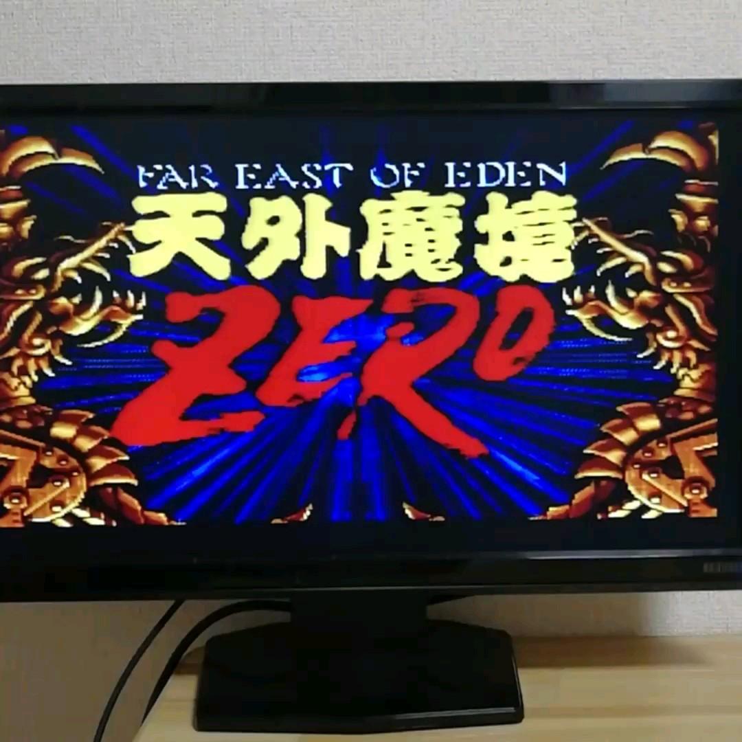 【電池交換済】天外魔境ZERO スーパーファミコン SFC