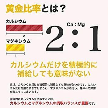 天然カルシウム マグネシウム ASTALIVE(アスタライブ) カルマグ月桃 骨健 120粒 栄養機能食品(カルシウム・マグネシ_画像4
