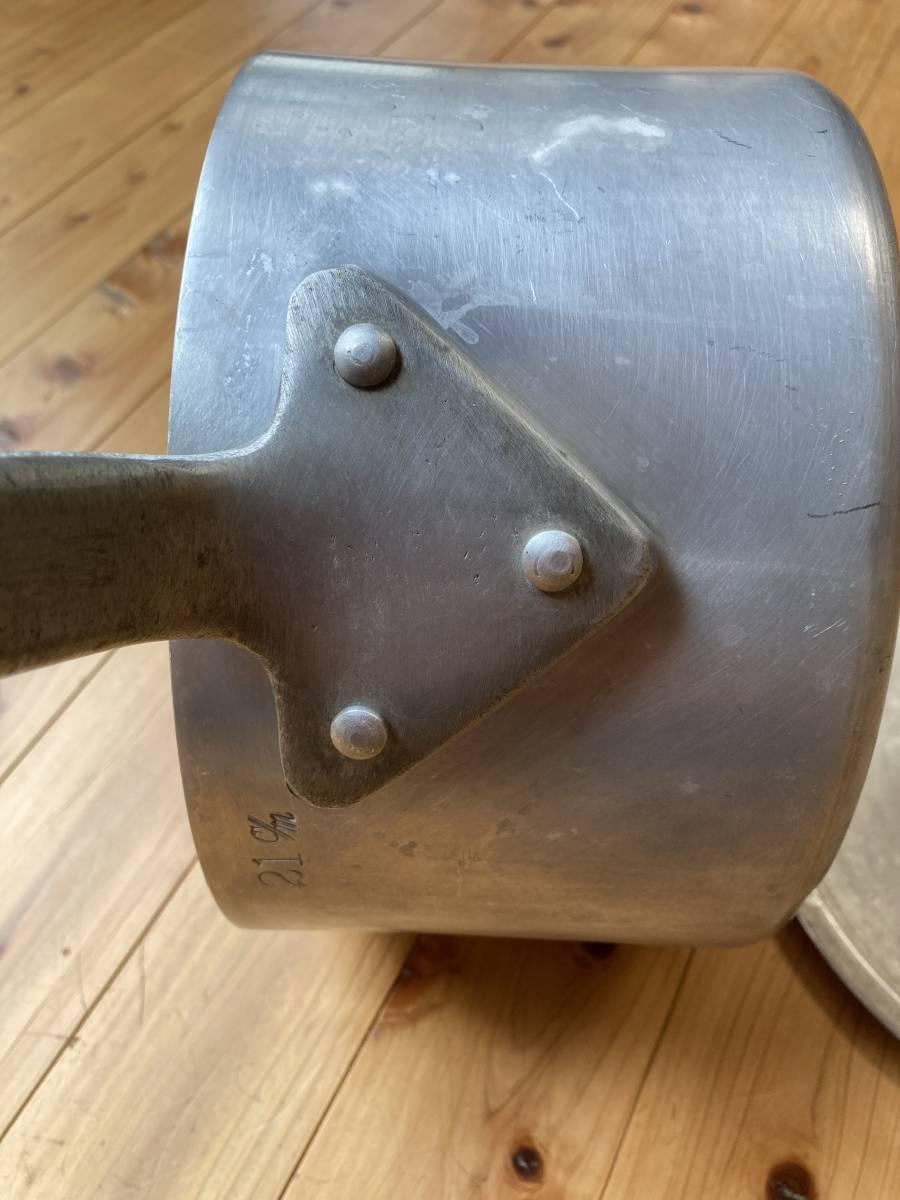 ソースパン アルミ片手鍋 21cm