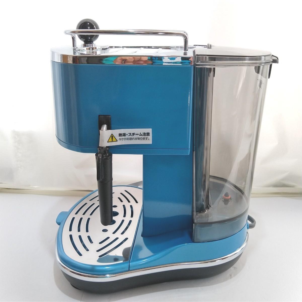 デロンギ アイコナ エスプレッソ カプチーノ メーカー ECO310 (ブルー) DeLonghi コーヒーメーカー