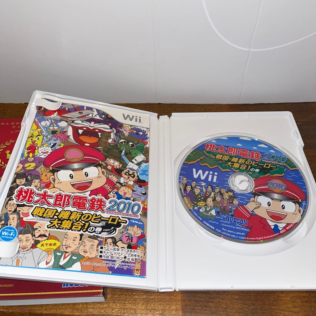 桃太郎電鉄2010 戦国・維新のヒーロー大集合!の巻        Wiiソフト 桃鉄 16 北海道大移動の巻!
