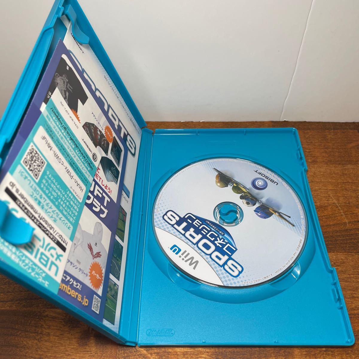 SPORTSコネクション スポーツコネクション WiiUソフト