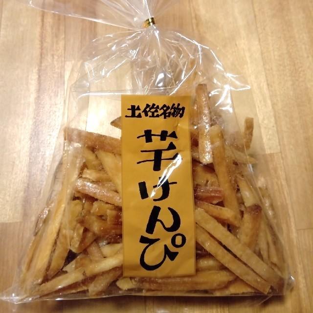 無添加 芋けんぴ 国産さつまいも 高知県製造_画像1