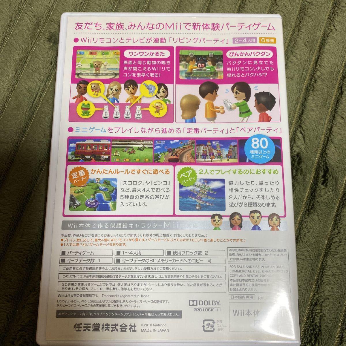 Wii 本体 コントローラー ヌンチャク ソフト