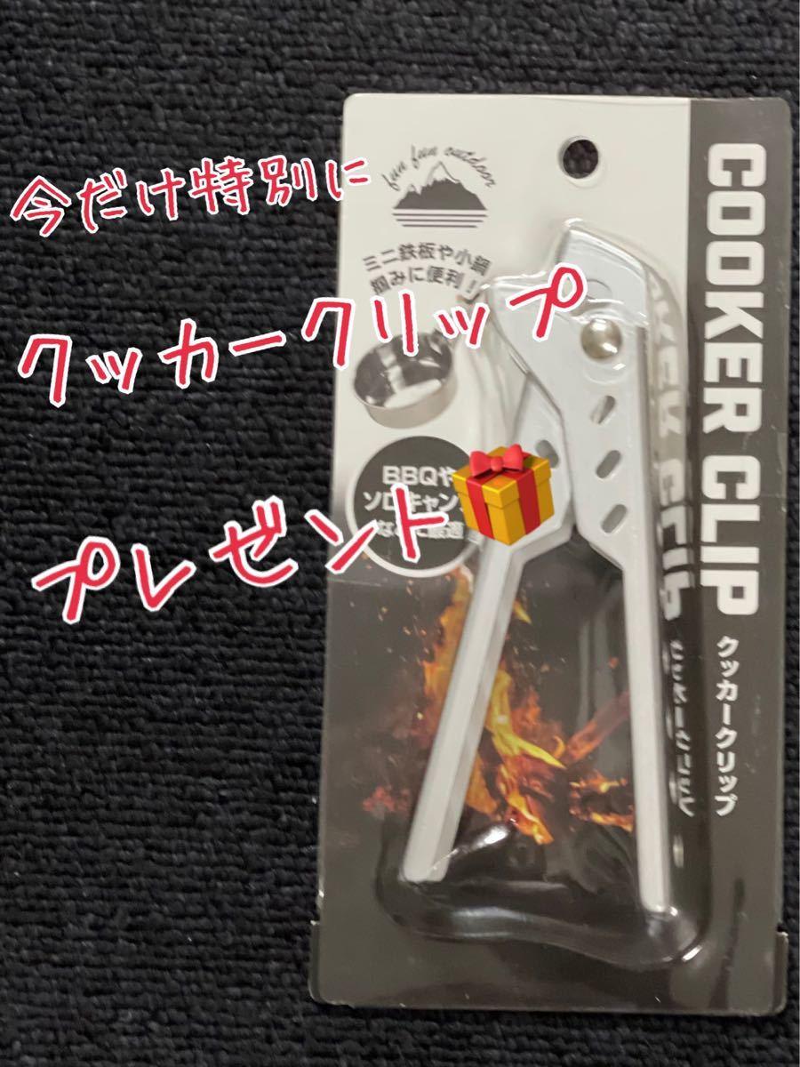 ランタンハンガーNo.5袋付き  焚き火ハンガー