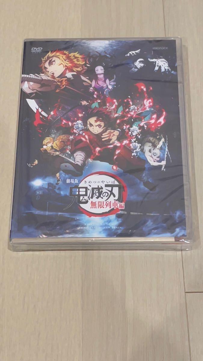 劇場版 鬼滅の刃DVD