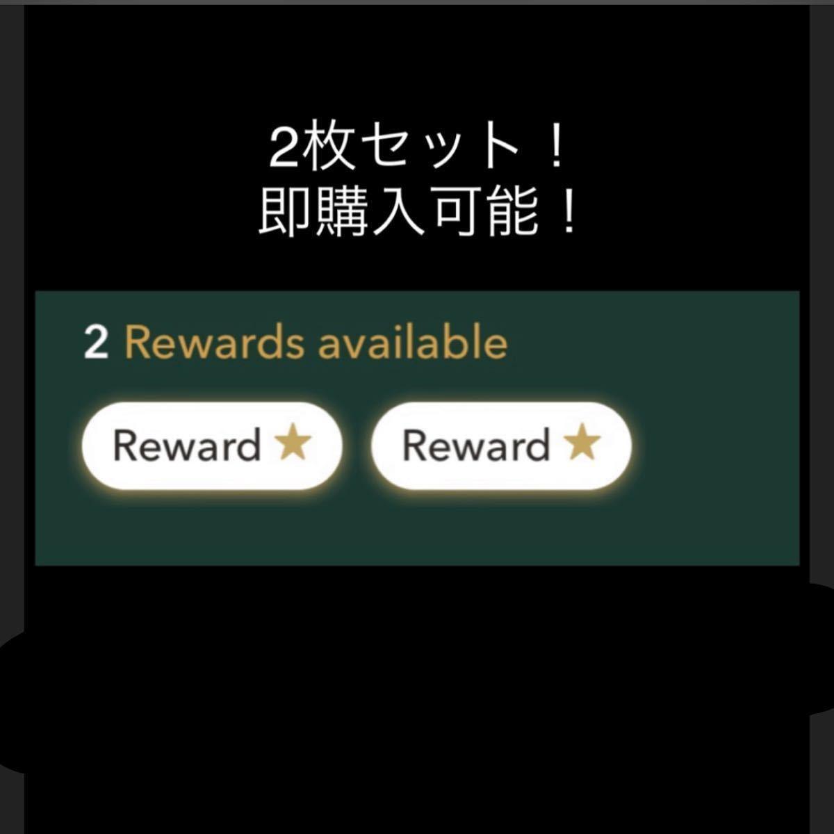 スタバ リワード チケット スターバックス Starbucks ドリンク フード ギフト
