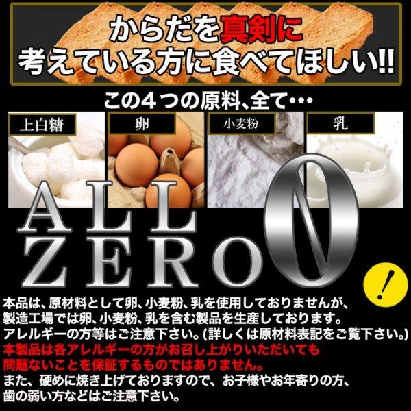 【複数購入推奨】楽しく美しく!!ソイプロテインplus!!豆乳おからプロテインクッキー1kg 《常温便》_画像2