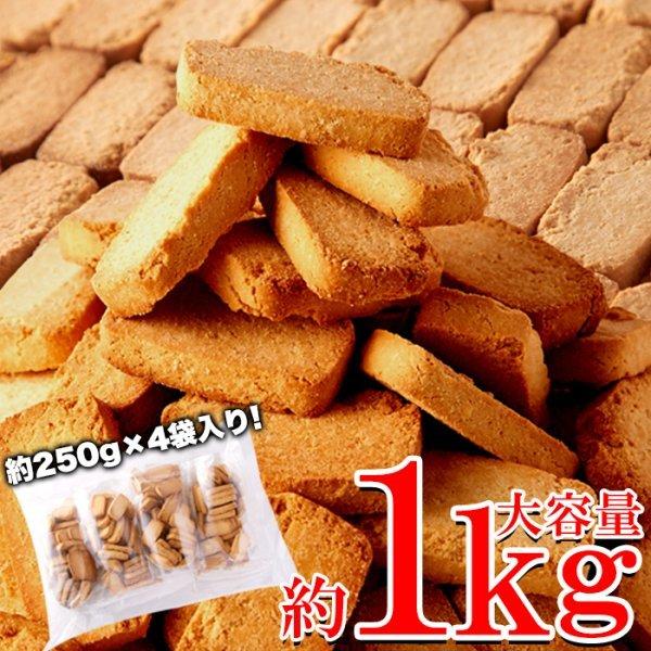 【複数購入推奨】楽しく美しく!!ソイプロテインplus!!豆乳おからプロテインクッキー1kg 《常温便》_画像7