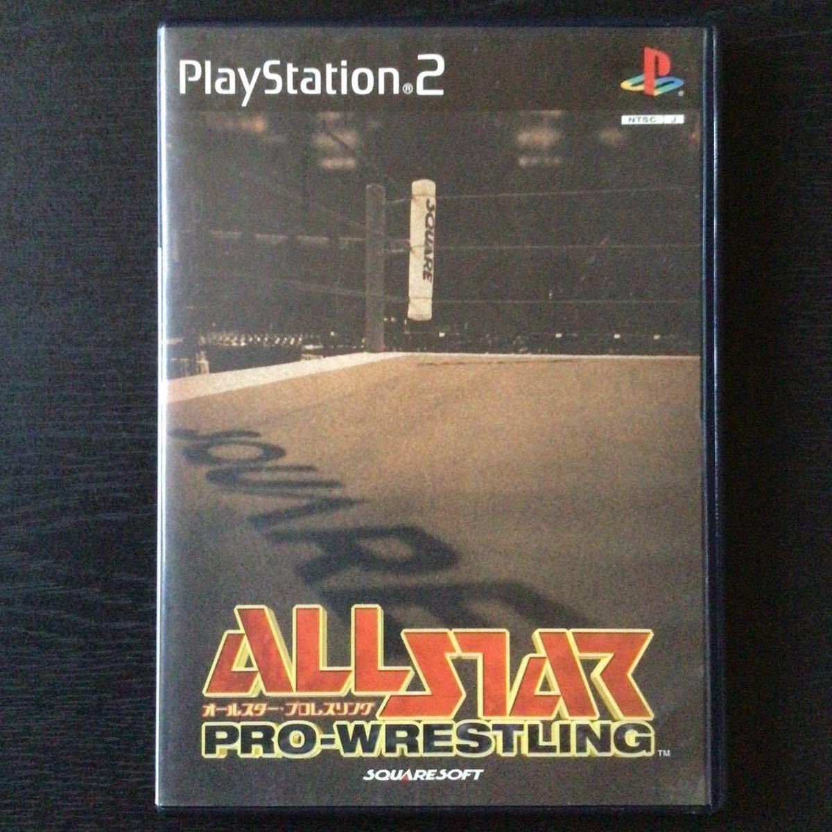 初期動作確認済ps2ソフト『オールスター・プロレスリング』プレステ2プレイステーション2SQUAREスクウェアスクエア
