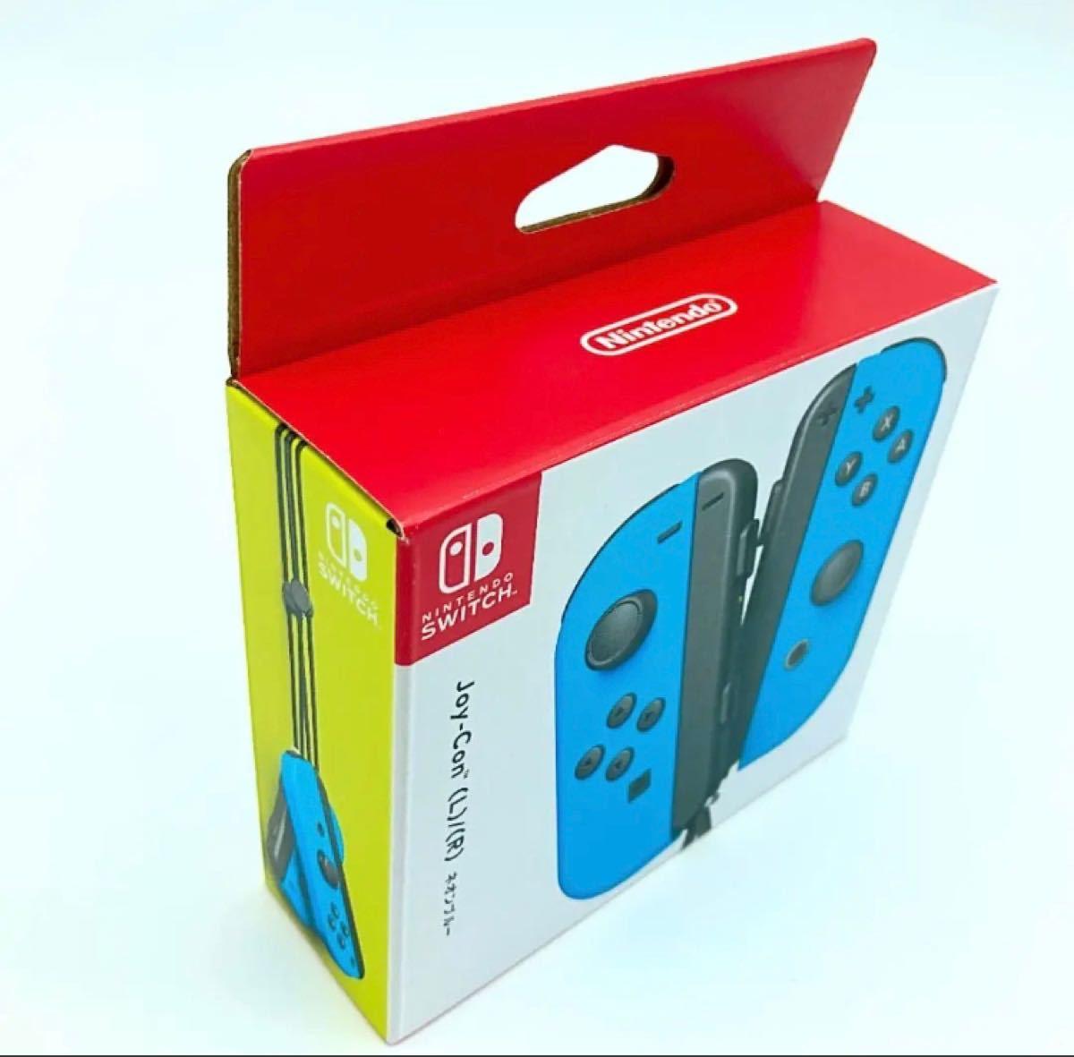 【新品未開封】Nintendo Switch Joy-Con ネオンブルー