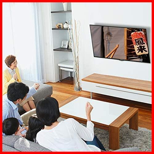 テレビ壁掛け金具 26~55インチ モニター LCD LED液晶テレビ対応 ティルト調節式 VESA対応 最大400x400mm 耐荷重45kg ネジ類付き (小型)_画像6
