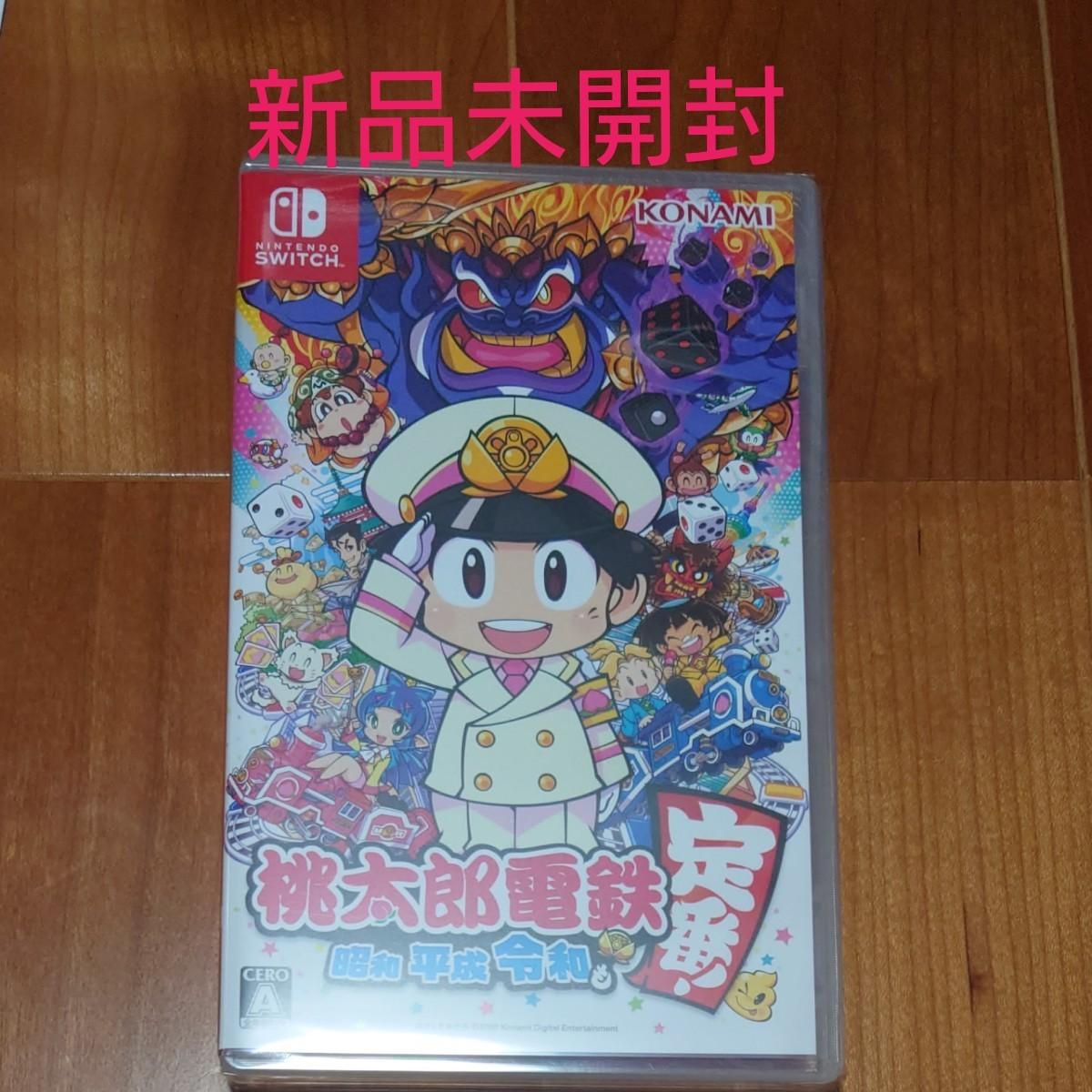 新品  Nintendo Switch 桃太郎電鉄