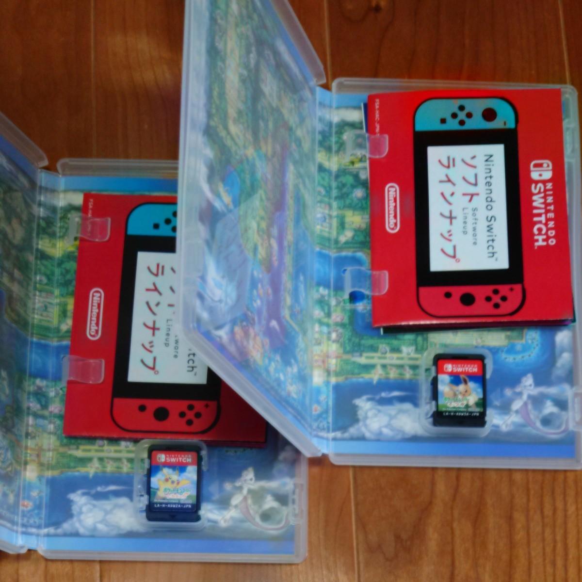 Nintendo Switch ポケットモンスター Let''s Go ピカチュウ イーブイ セット