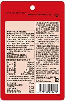 徳用360粒 オリヒロ スッポン 高麗人参の入ったマカエキス 徳用360粒_画像2