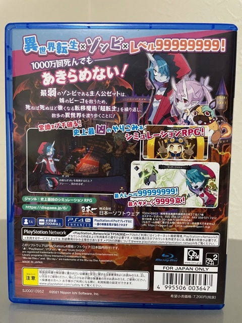 PS4 魔界戦記ディスガイア6 送料無料!