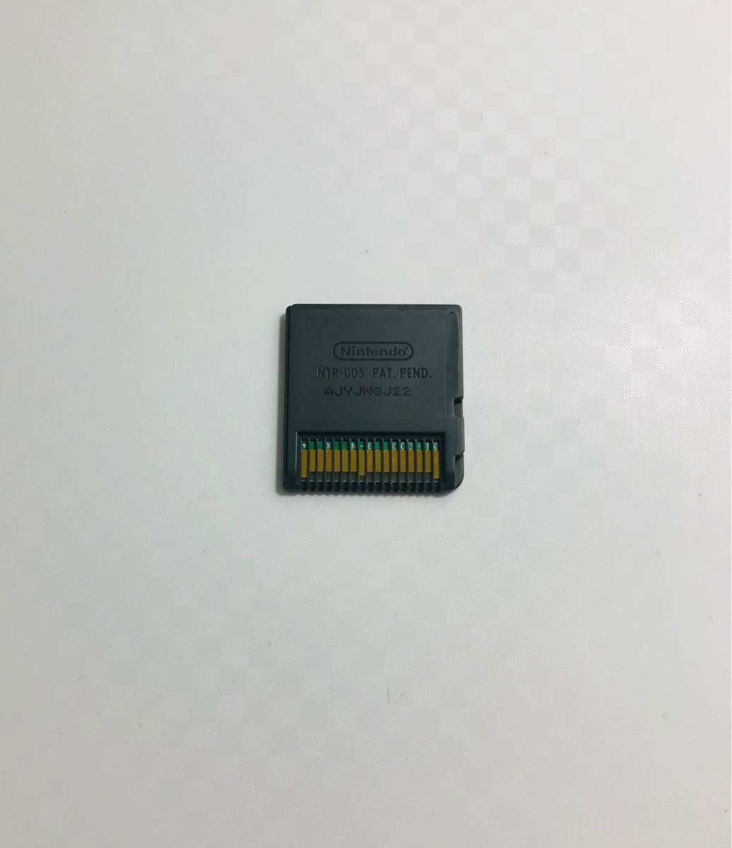 ニンテンドーDS  大人の常識力トレーニングDS  DSソフト   ニンテンドー 任天堂