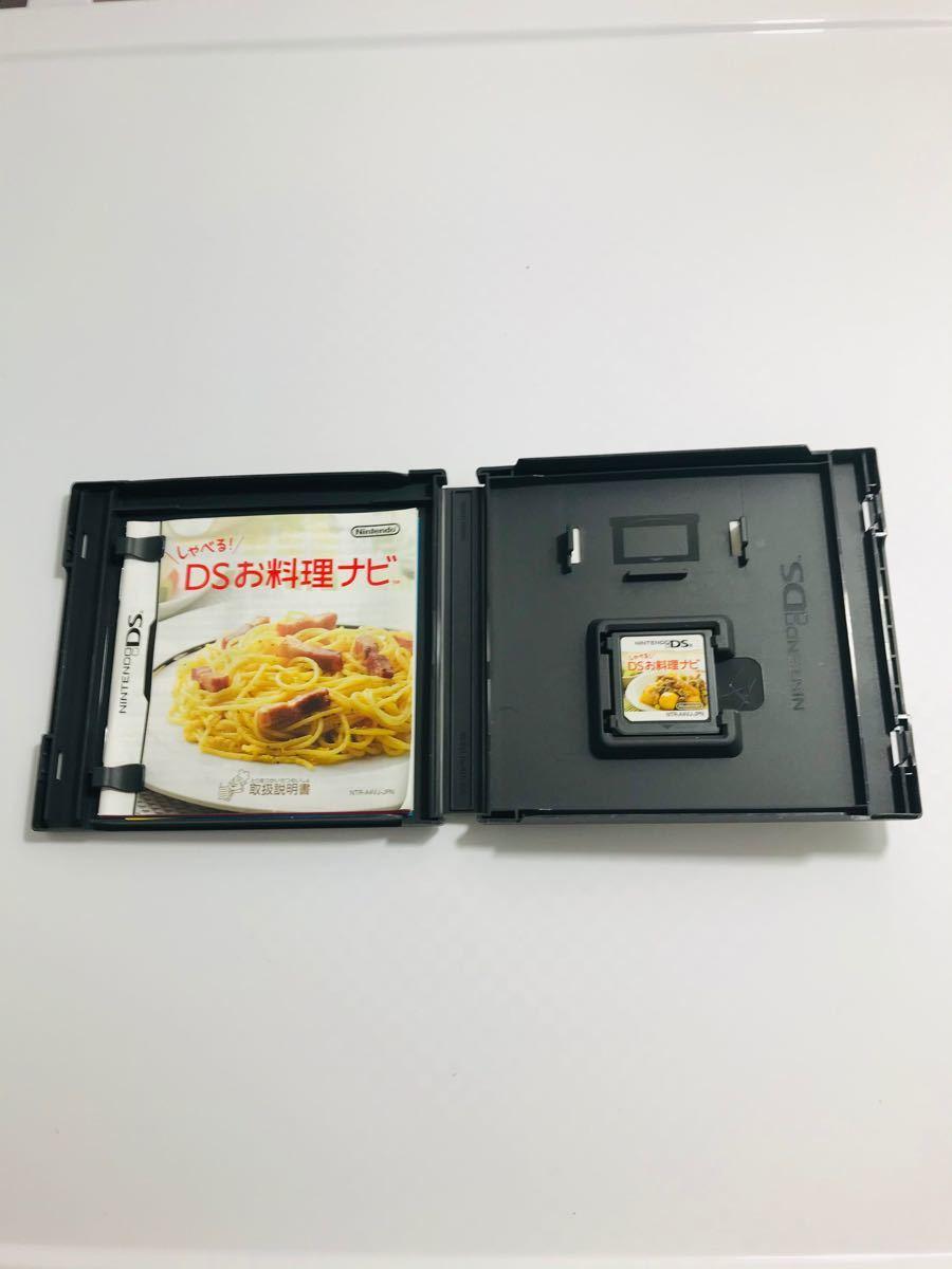 DSソフト  しゃべる!DSお料理ナビ  任天堂