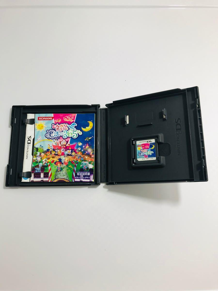 ニンテンドー DSソフト とんがりボウシと魔法の365にち DS ゲームソフト