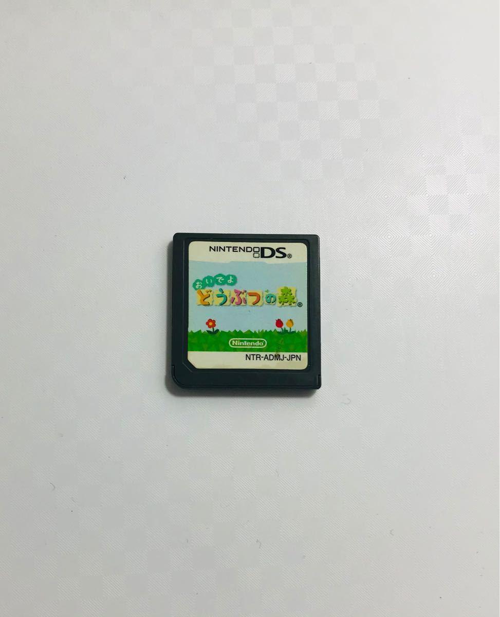 DSソフト おいでよどうぶつの森 NINTENDO DS 任天堂 ニンテンドー
